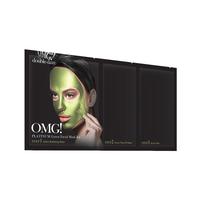 OMG! Platinum Green Face Mask
