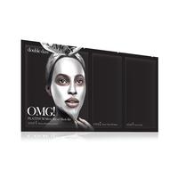 OMG! Platinum Silver Face Mask