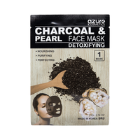 Azure Charcoal & Pearl Face Mask